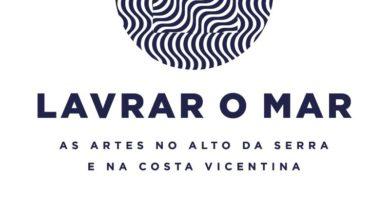 22 - LOM---Logo-2018-parte2-15
